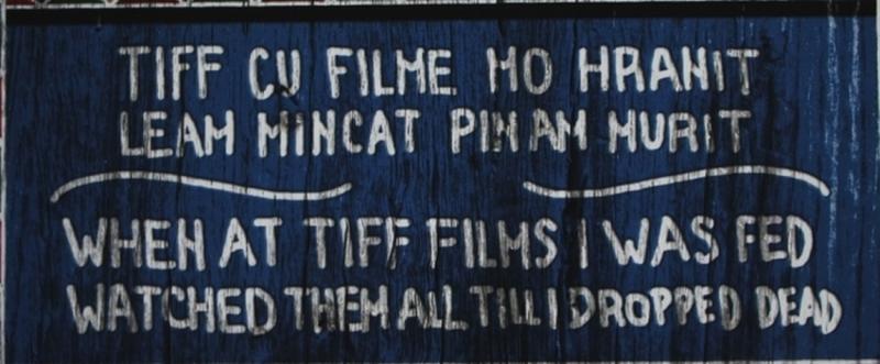 TIFF afis site